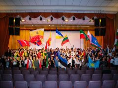 Международная школа русского языка и культуры